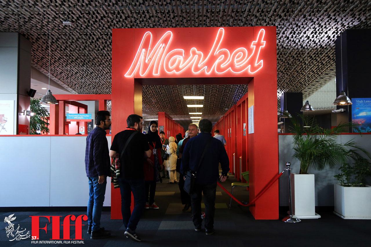 ارایه آخرین تکنولوژیهای فنی سینما و تلویزیون در بازار جشنواره جهانی فیلم فجر