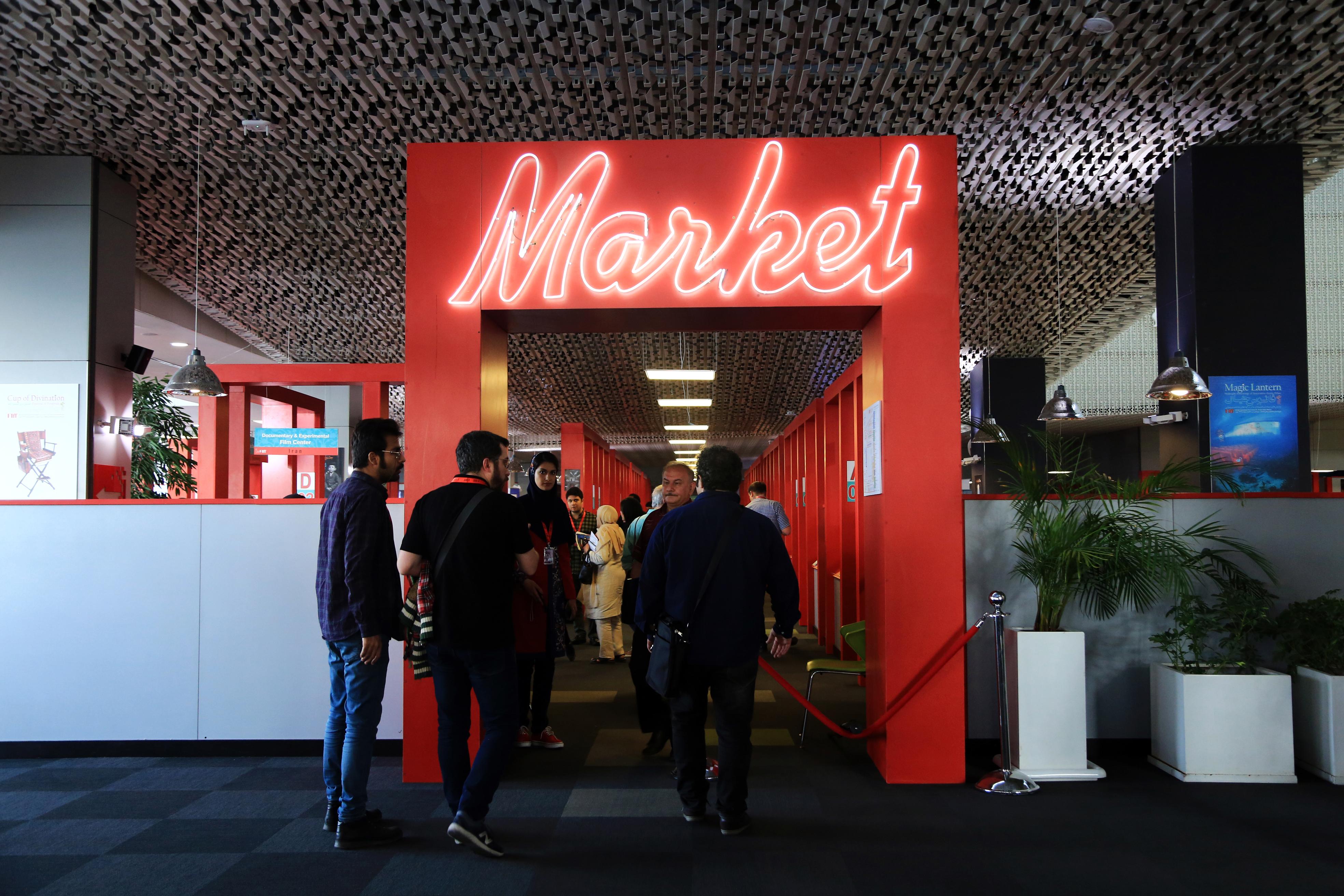 به بازار جشنواره جهانی فیلم فجر خوش آمدید