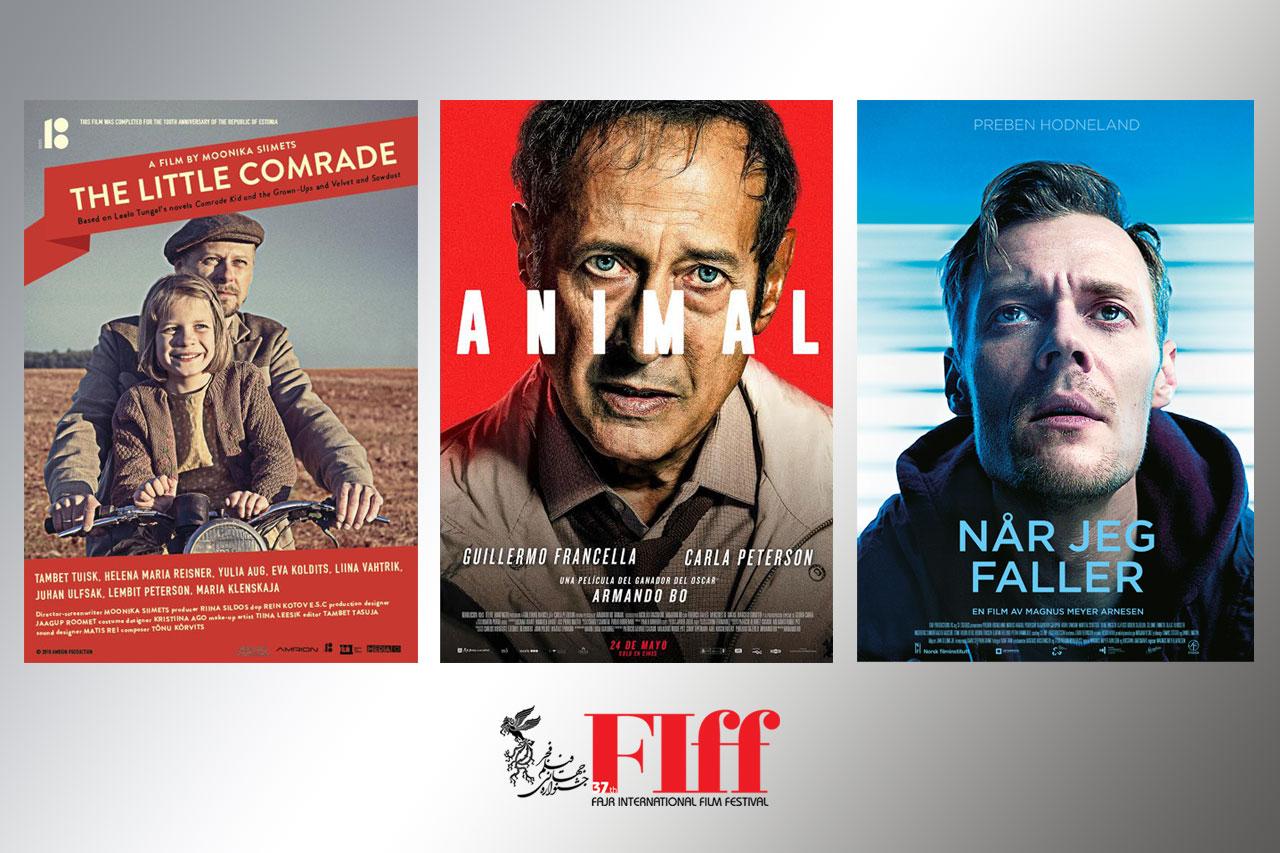 سه فیلم دیگر از بخش «جام جهاننما» معرفی شد/ از استونی تا آرژانتین