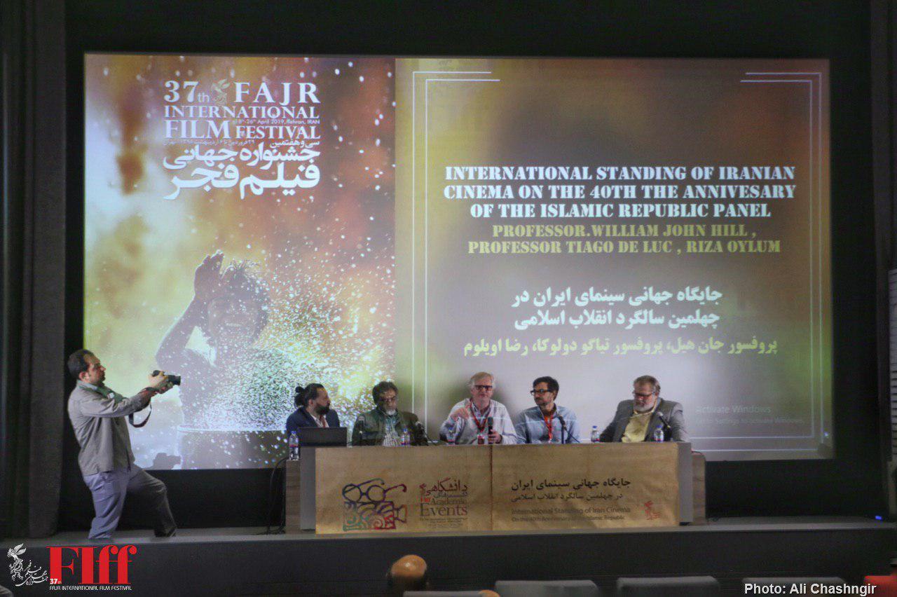 گزارش تصویری نشست «جایگاه جهانی سینمای ایران در چهلمین سالگرد انقلاب اسلامی»