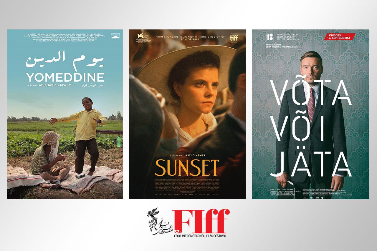 حضور فیلمهایی از مصر و استونی و مجارستان در بخش «نمایشهای ویژه – بهترین کشورها»