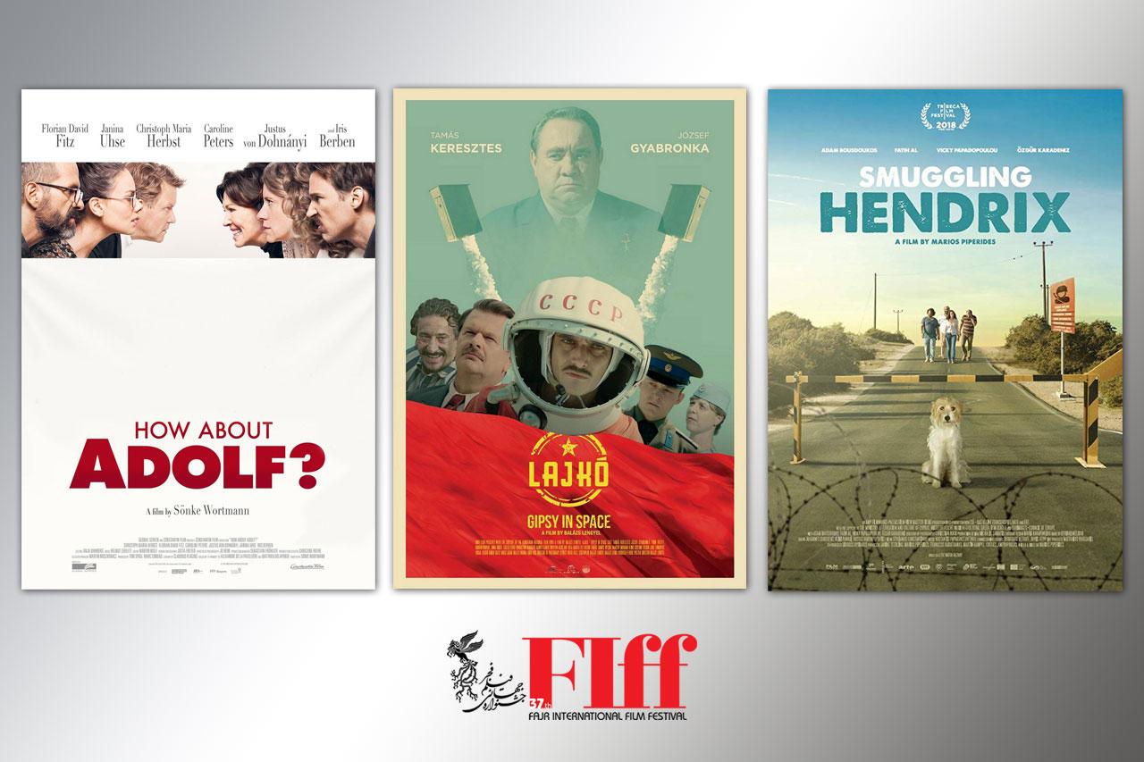 «نمایش فیلمهای کمدی معاصر» در جشنواره جهانی فیلم فجر/ سه فیلم معرفی شد