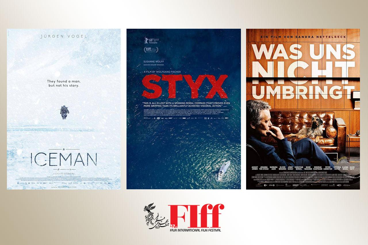 «مروری بر آثار سینمای آلمان» با شش فیلم/ اولین پرونده حل نشده قتل در جهان چیست؟