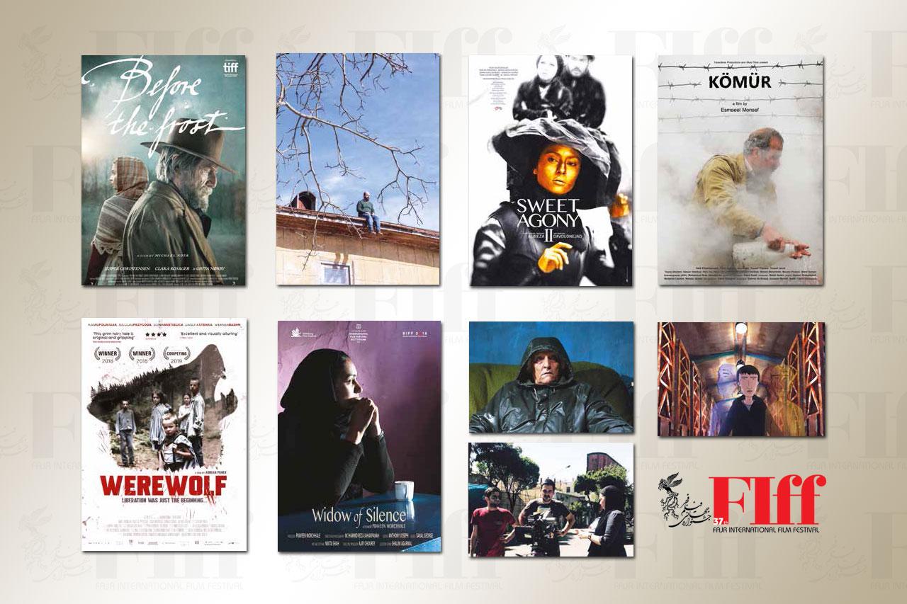 فیلمهای «سینمای سعادت» جشنواره جهانی فجر معرفی شد/ رونمایی از ۶ فیلم ایرانی