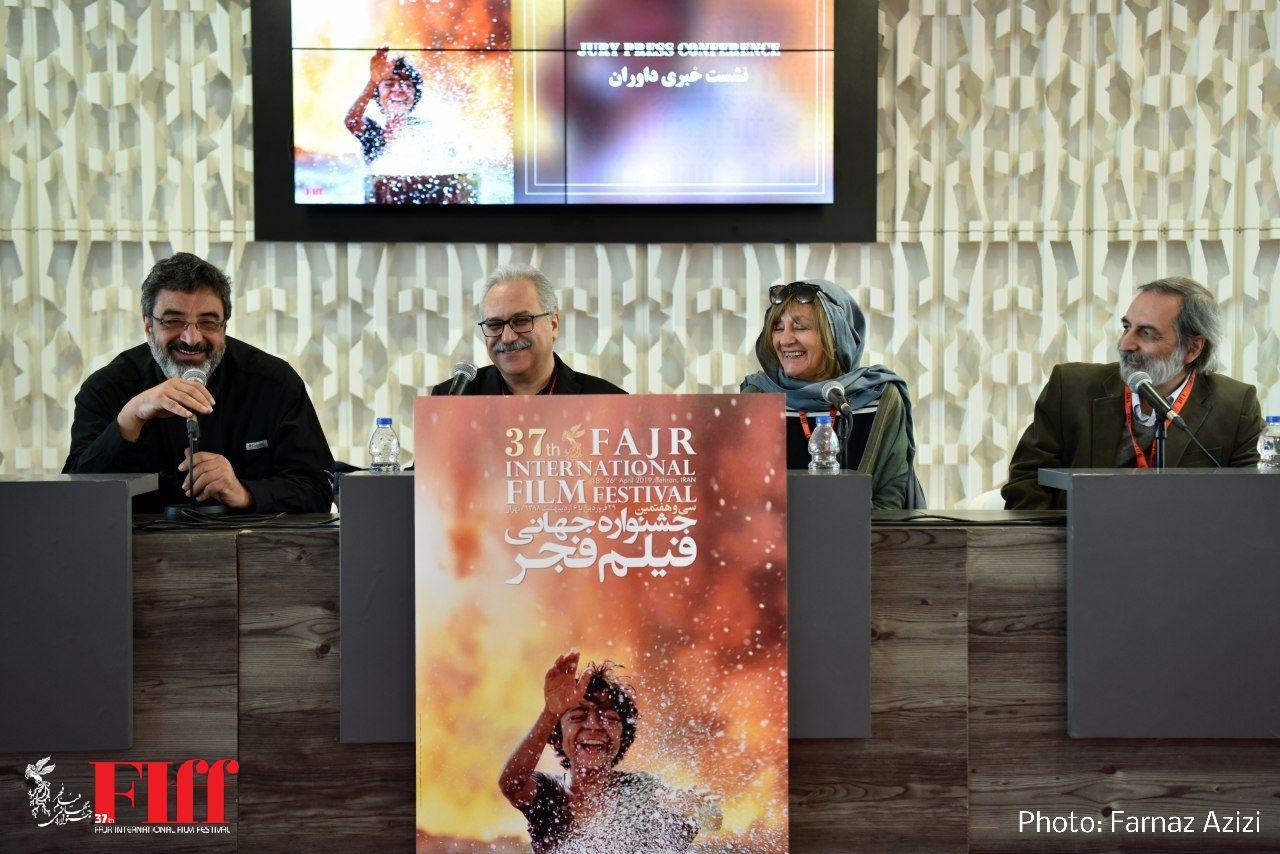 گزارش تصویری نشست خبری داوران سی و هفتمین جشنواره جهانی فیلم فجر