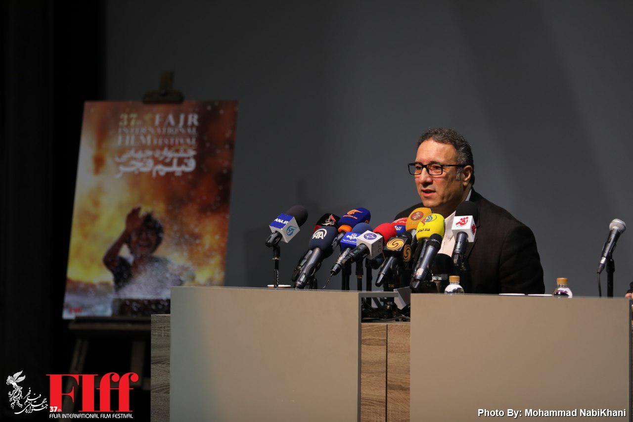 گزارش تصویری نشست خبری سیوهفتمین جشنواره جهانی فیلم فجر /۲