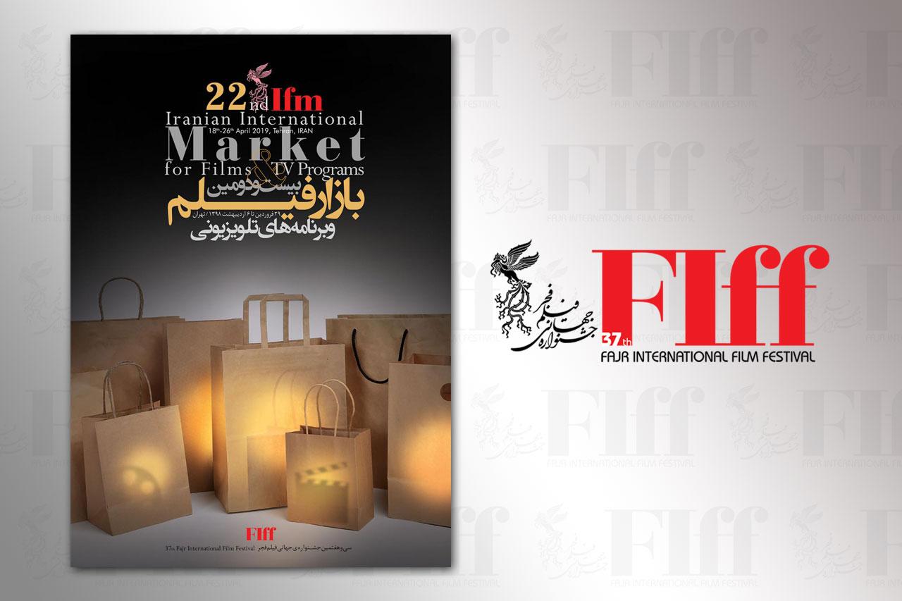 بازدید نزدیک به ۶۰ خریدار از روز اول بازار جشنواره جهانی فیلم فجر