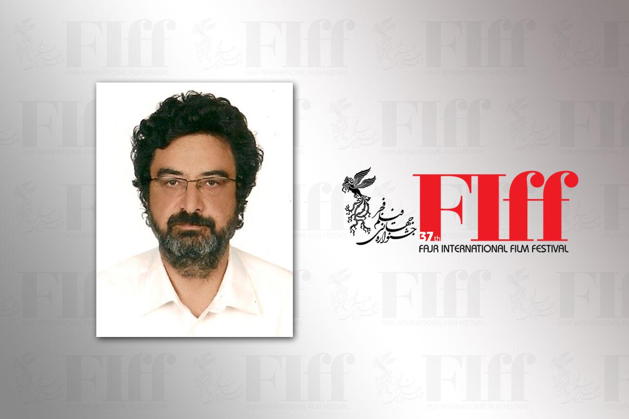 جایگزینی یک داور در بخش جایزه منتقدان بین المللی جشنواره جهانی فیلم فجر