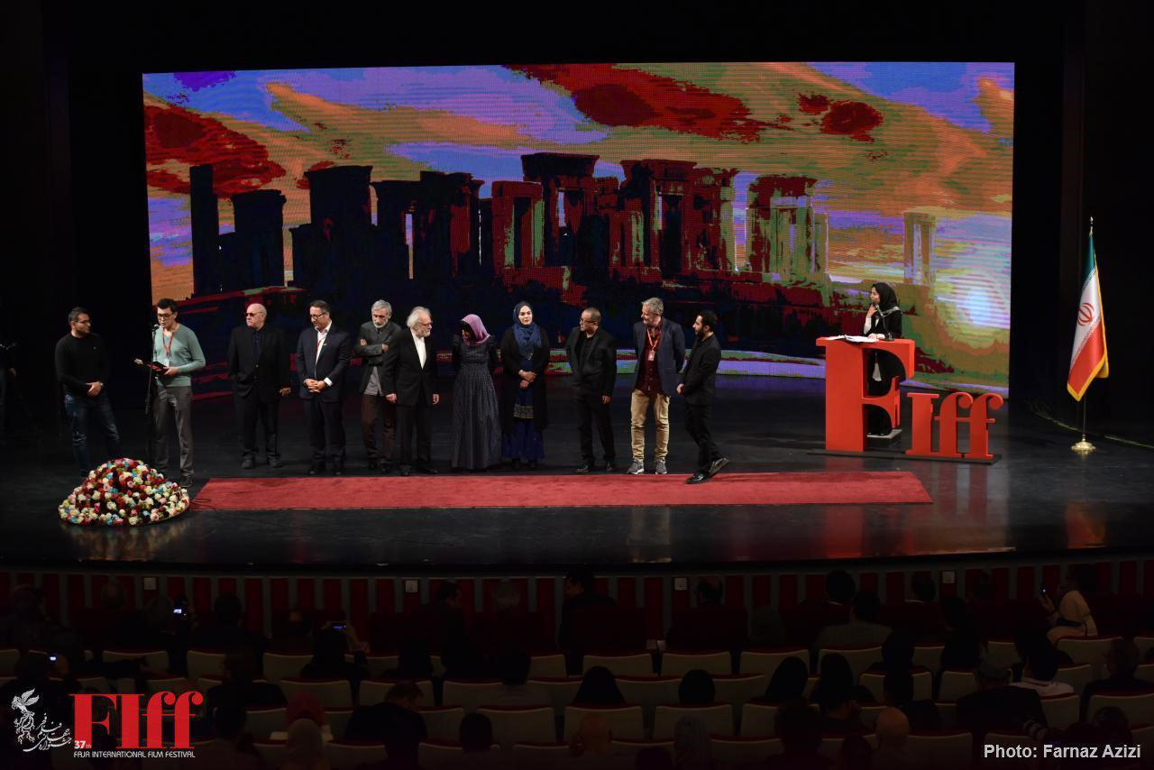 برگزیدگان سیوهفتمین جشنواره جهانی فیلم فجر معرفی شدند