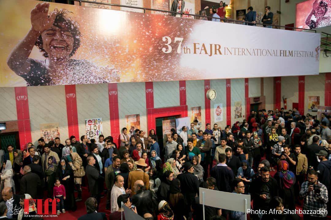 گزارش تصویری حواشی روز اول سیوهفتمین جشنواره جهانی فیلم فجر/ سینما فلسطین