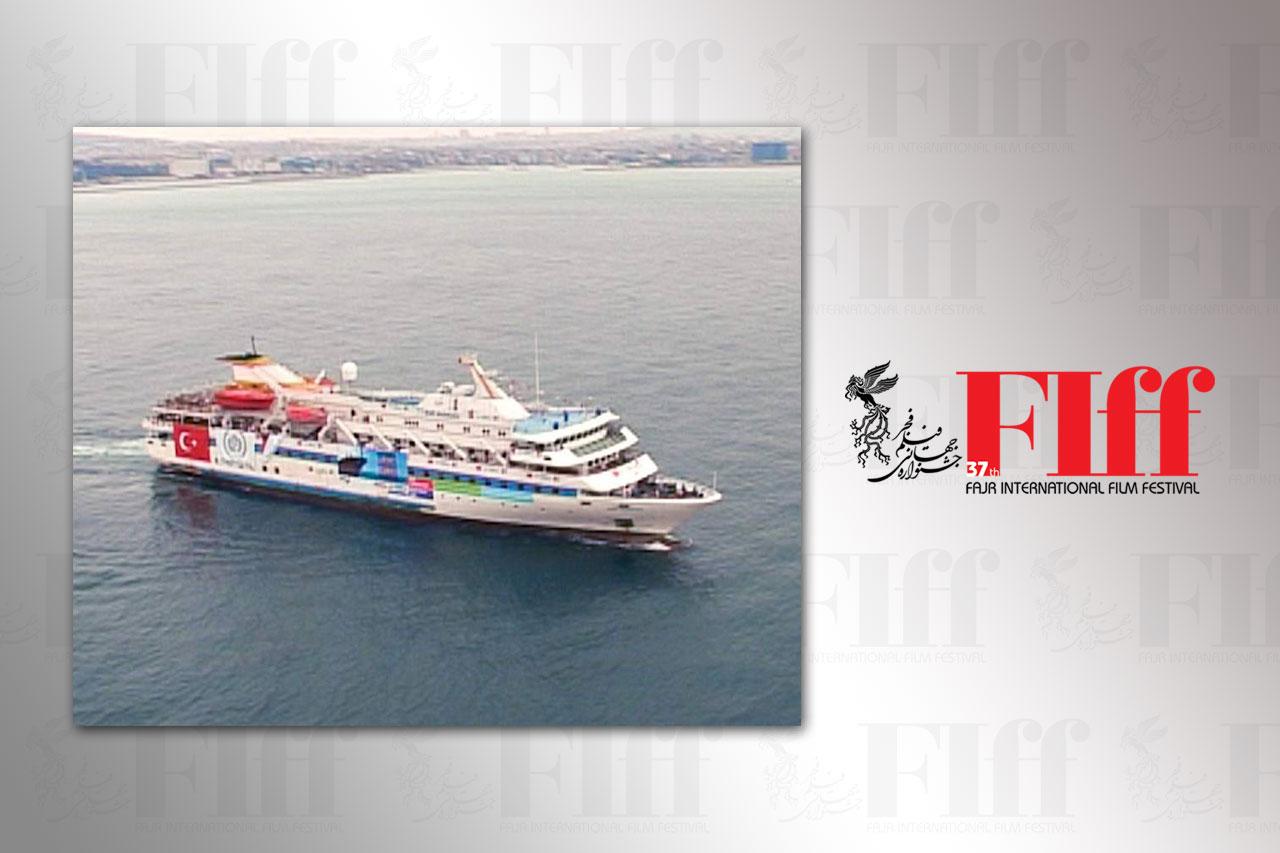 «حقیقت: گمشده در دریا» به سانس اضافه رسید/ مستندی درباره جنایات اسرائیل