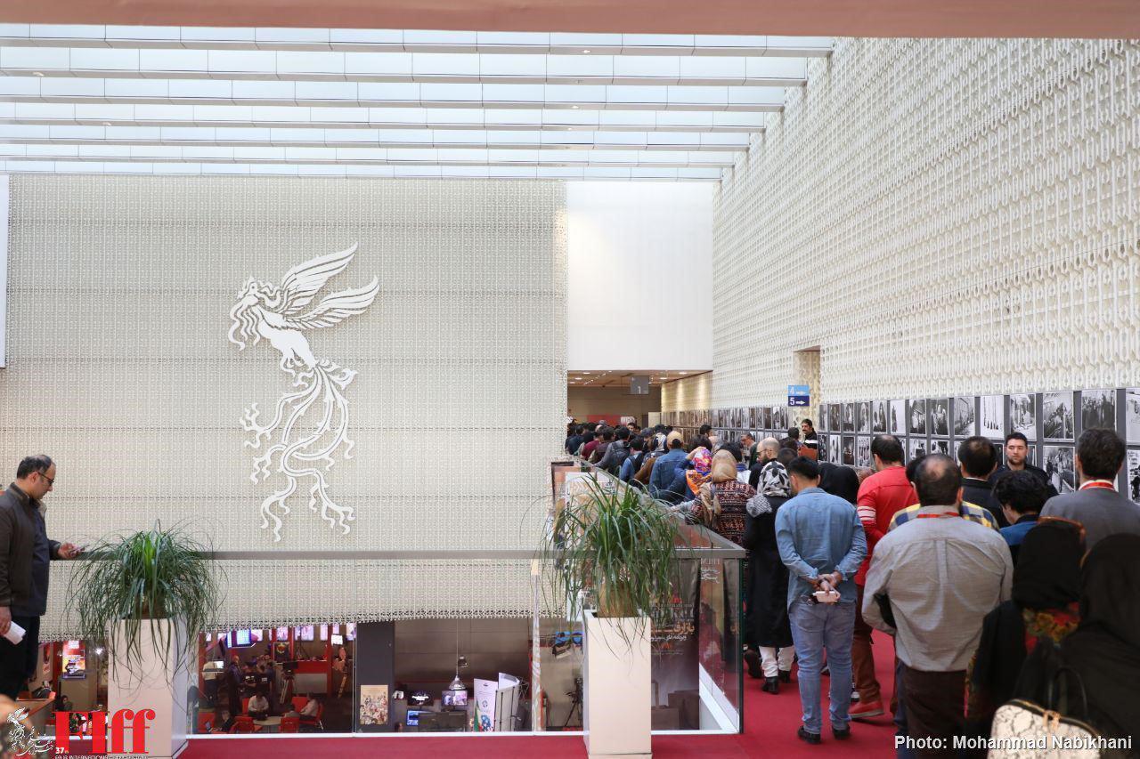 گزارش تصویری حواشی روز هفتم سیوهفتمین جشنواره جهانی فیلم فجر/ ۱