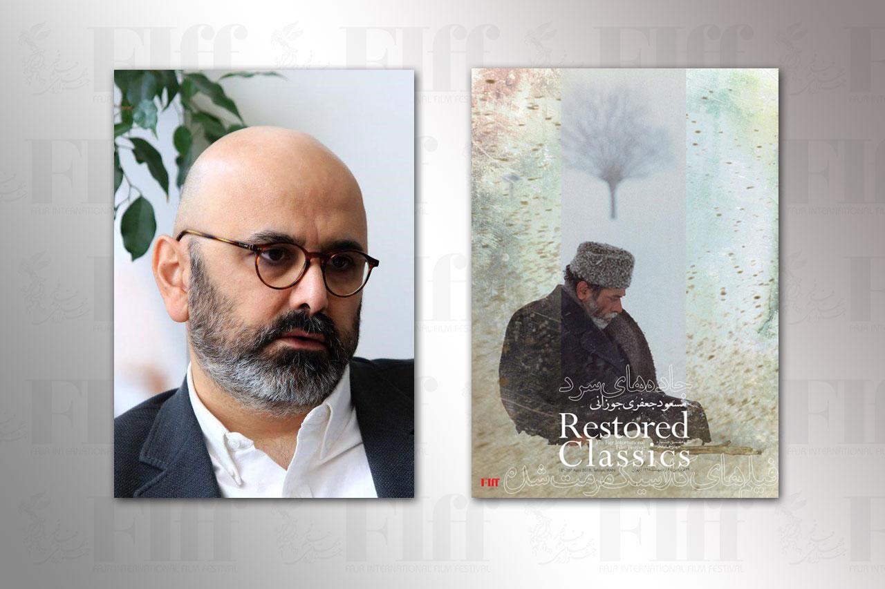 کارگاه بازیگری حبیب رضایی در روز آخر جشنواره/ «جادههای سرد» را ببینید