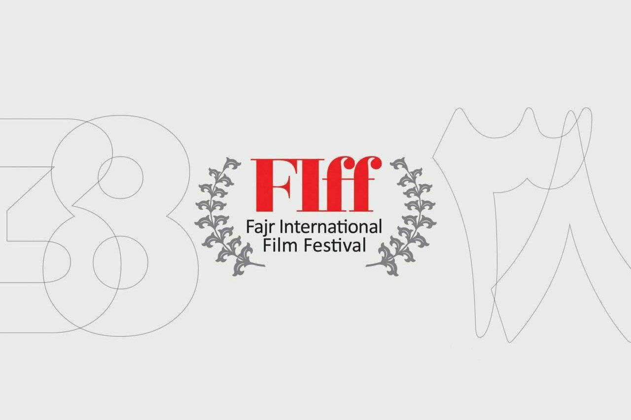 شرایط ثبت نام رسانهها در سیوهشتمین جشنواره جهانی فیلم فجر اعلام شد
