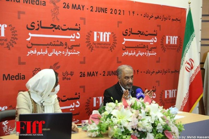 گزارش تصویری نشست مجازی دبیر جشنواره جهانی فیلم فجر