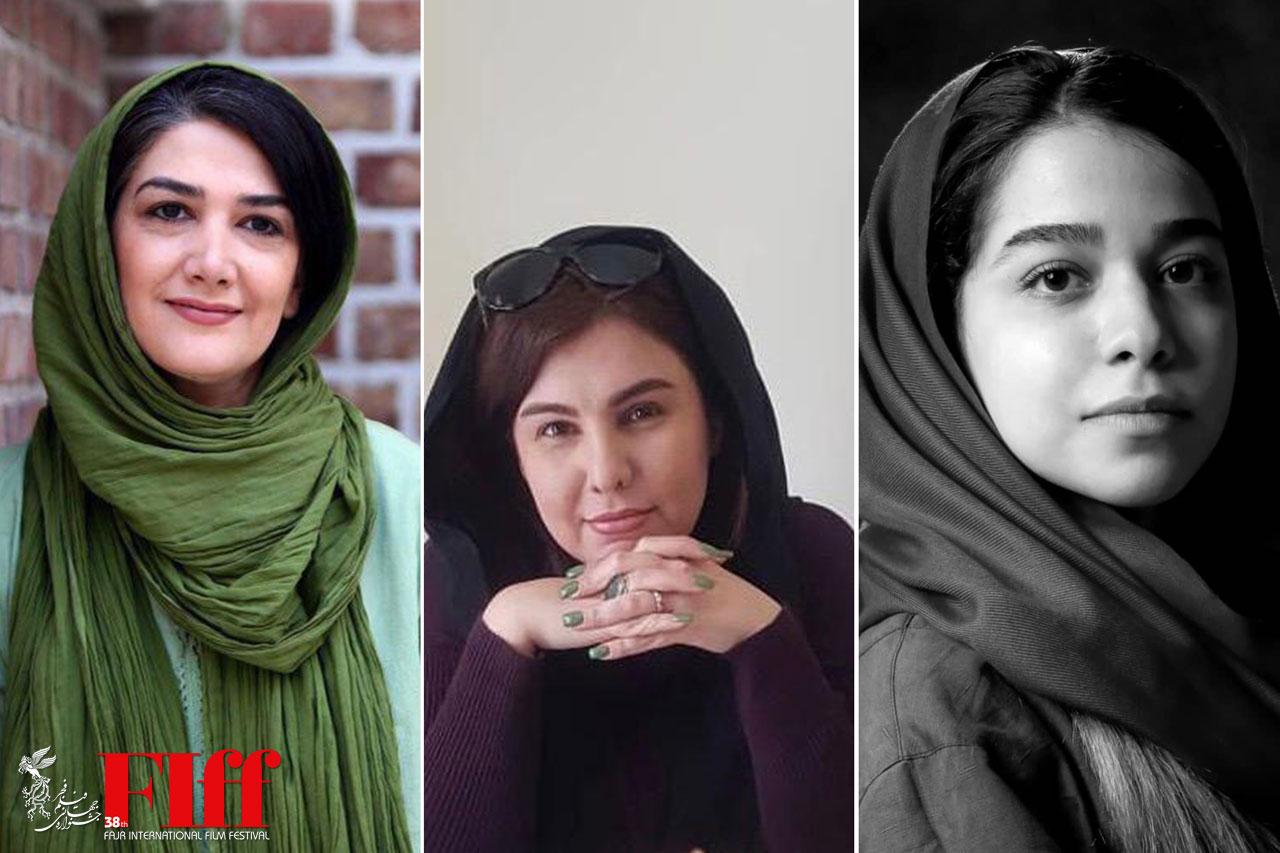 حضور آثار سه کارگردان زن ایرانی در بخش فیلمهای کوتاه سینمای سعادت