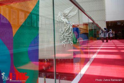 گزارش تصویری حواشی روز دوم سیوهشتمین جشنواره جهانی فیلم فجر/ ۱