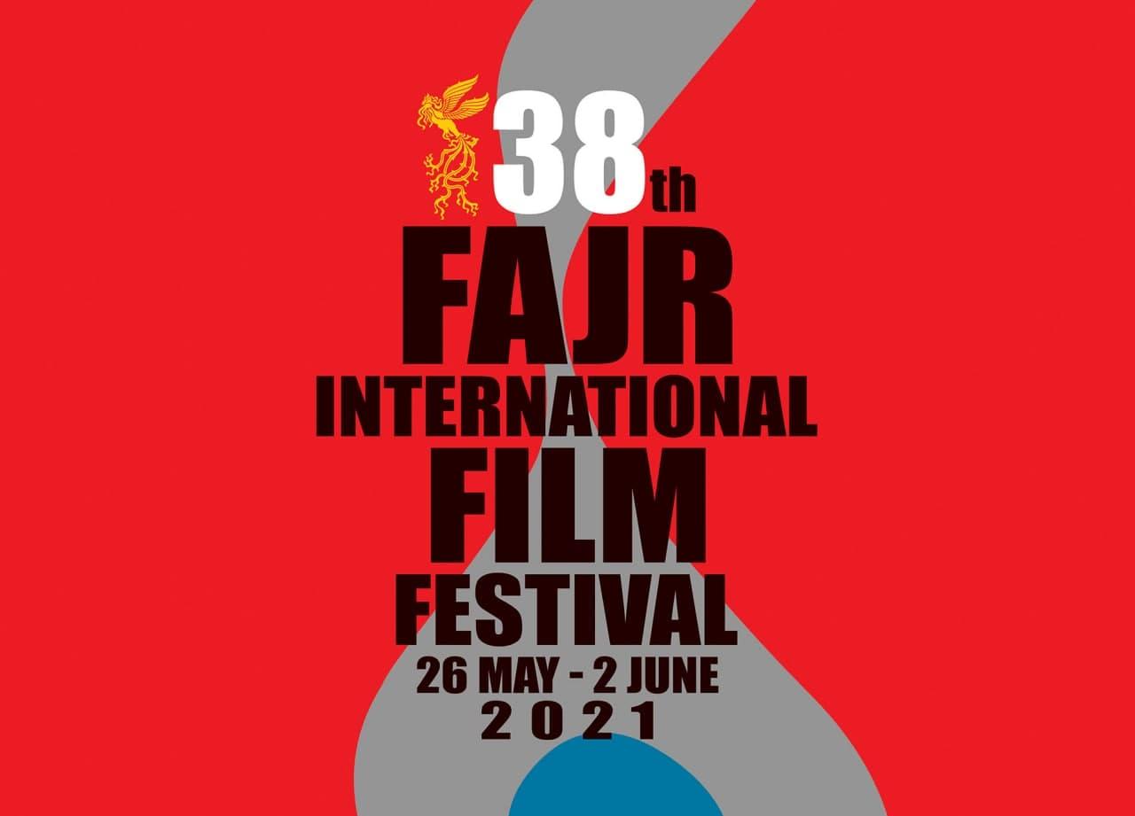 معرفی فیلمهای بخش جلوهگاه شرق جشنواره جهانی فجر