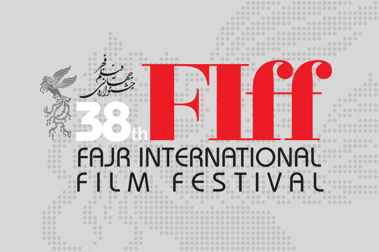 جزئیات فروش بلیتهای سیوهشتمین جشنواره جهانی فجر