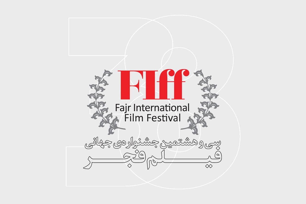 نشستهای خبری روز هفتم جشنواره جهانی فیلم فجر
