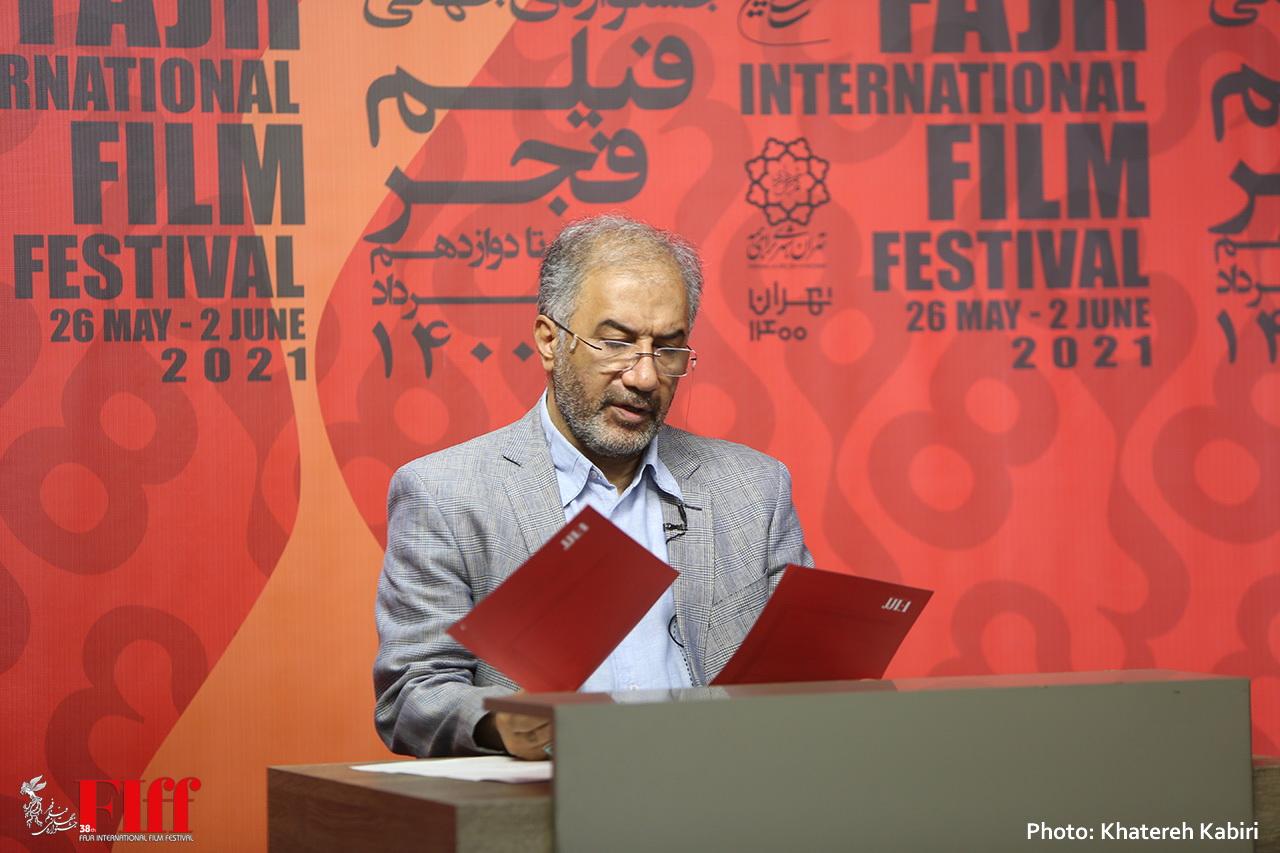 کنجکاویها و غافلگیریهای سیوهشتمین جشنواره جهانی فیلم فجر