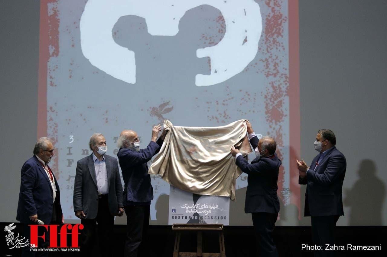 آغاز رسمی سیوهشتمین جشنواره جهانی فیلم فجر با یک خبر مهم/ نسخه مرمتشده «آن سوی آتش» به نمایش درآمد
