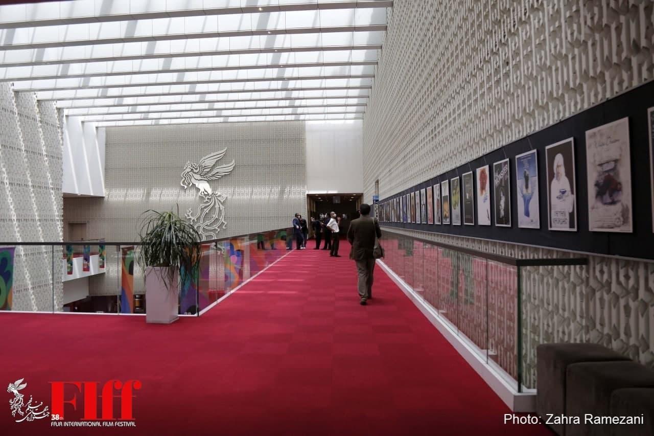 در نخستین روز سیوهشتمین جشنواره جهانی فیلم فجر چه گذشت
