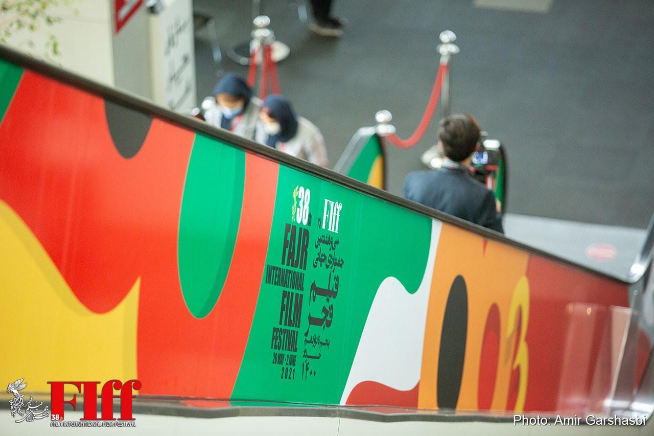در چهارمین روز سیوهشتمین جشنواره جهانی فیلم فجر چه گذشت