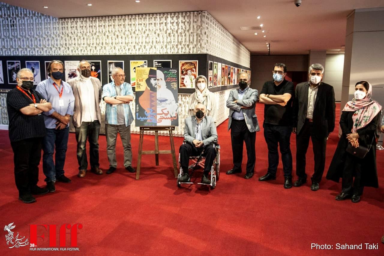 افتتاح نمایشگاه پوستر فیلمهای دهه ۶۰ و ۷۰ در جشنواره جهانی فیلم فجر