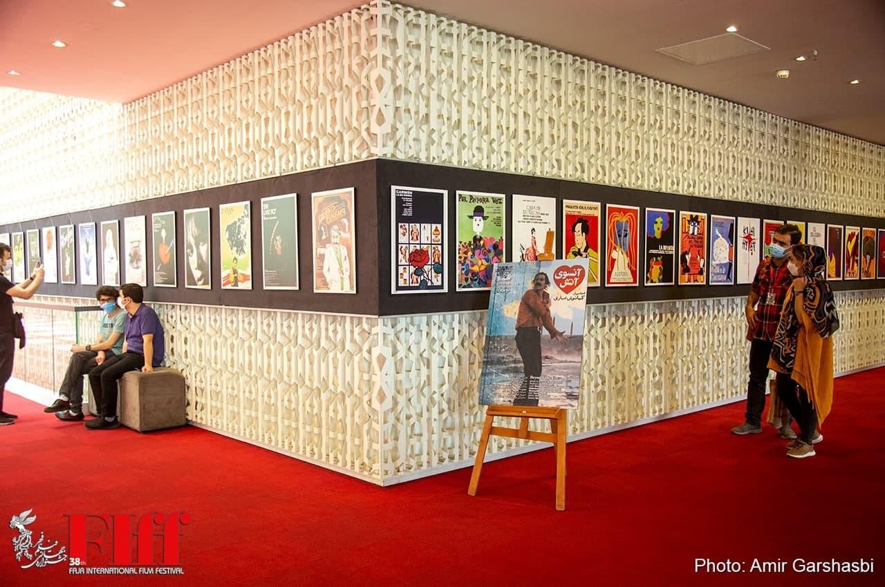نمایشگاهی از گنجینه سینما در طبقه هفتم چارسو/ مرور خاطرات سینمایی در قطع «یکلیستی»