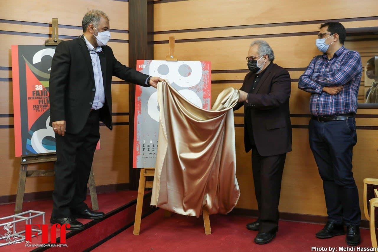 لزوم برگزاری جشنواره جهانی فیلم فجر در اکوسیستم سینمای ایران