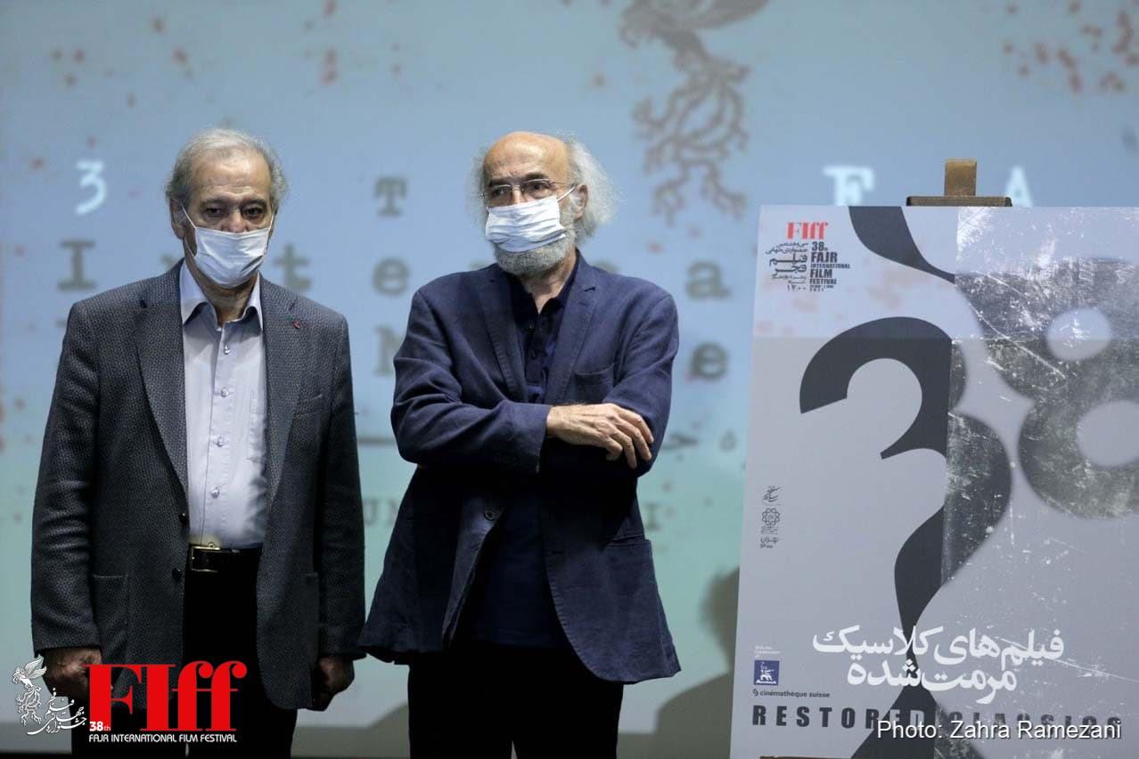 گزارش تصویری مراسم آغاز رسمی سیوهشتمین جشنواره جهانی فیلم فجر