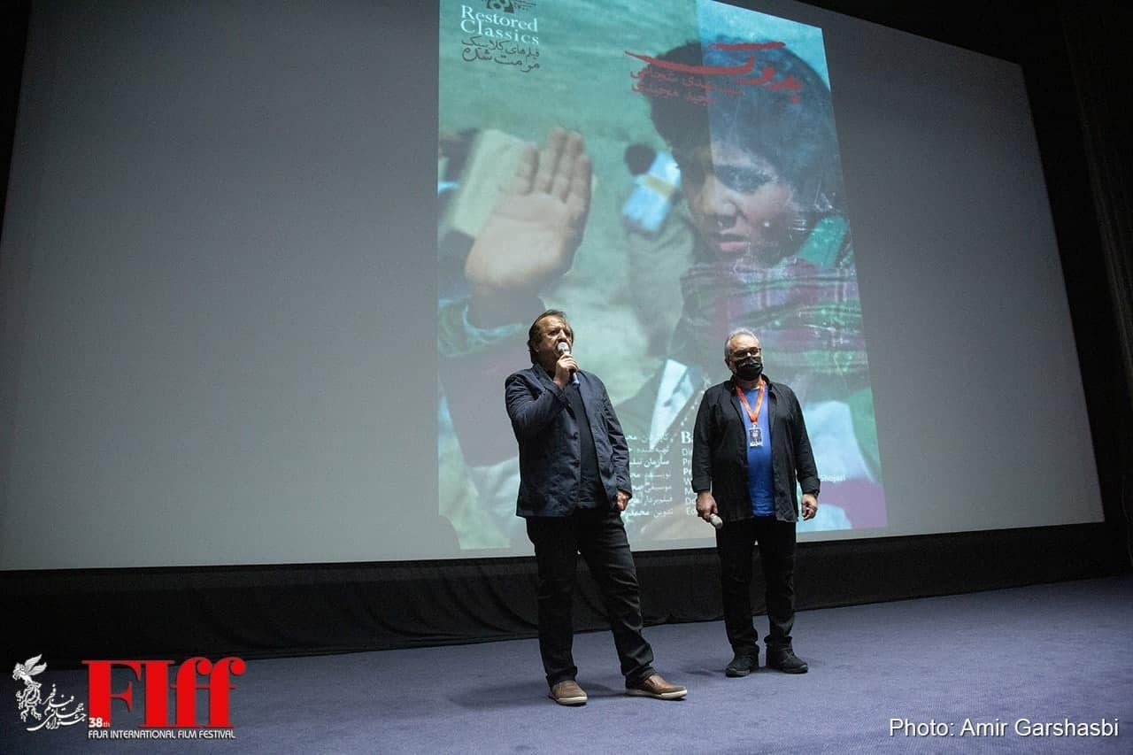 مجید مجیدی: پیوستن به فیاپف دستاورد بزرگی برای سینمای ایران است