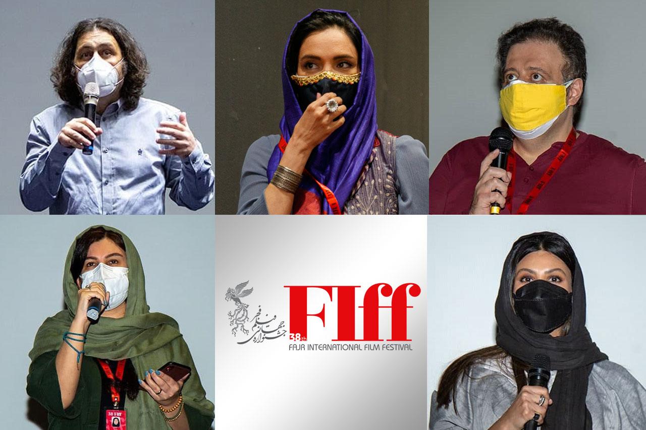 فیلمهایی که در روز دوم جشنواره جهانی فجر معرفی شدند