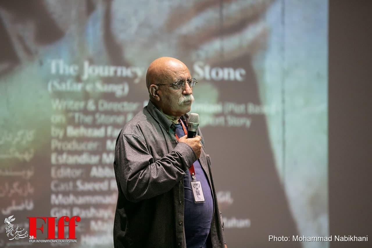 گزارش تصویری معرفی فیلمها در چهارمین روز از جشنواره جهانی فیلم فجر