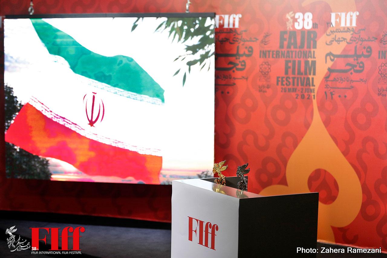 برگزاری مراسم مجازی اعلام برگزیدگان جشنواره جهانی فیلم فجر با شمایلی متفاوت