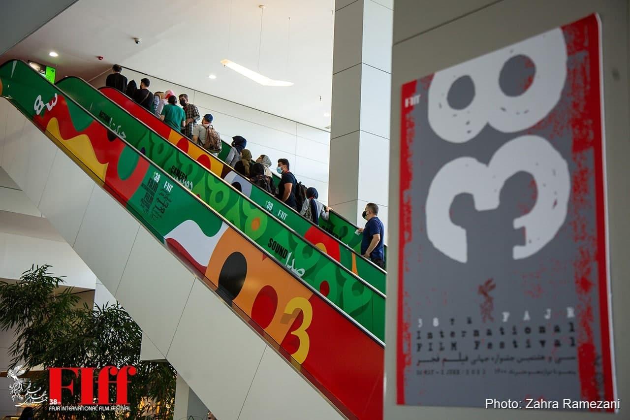 در ششمین روز سیوهشتمین جشنواره جهانی فیلم فجر چه گذشت