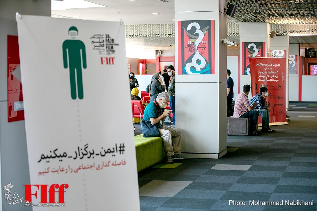 در هفتمین روز سیوهشتمین جشنواره جهانی فیلم فجر چه گذشت