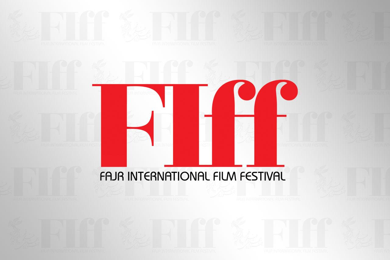تبریک اتحادیه تهیهکنندگان سینما به جشنواره جهانی فجر