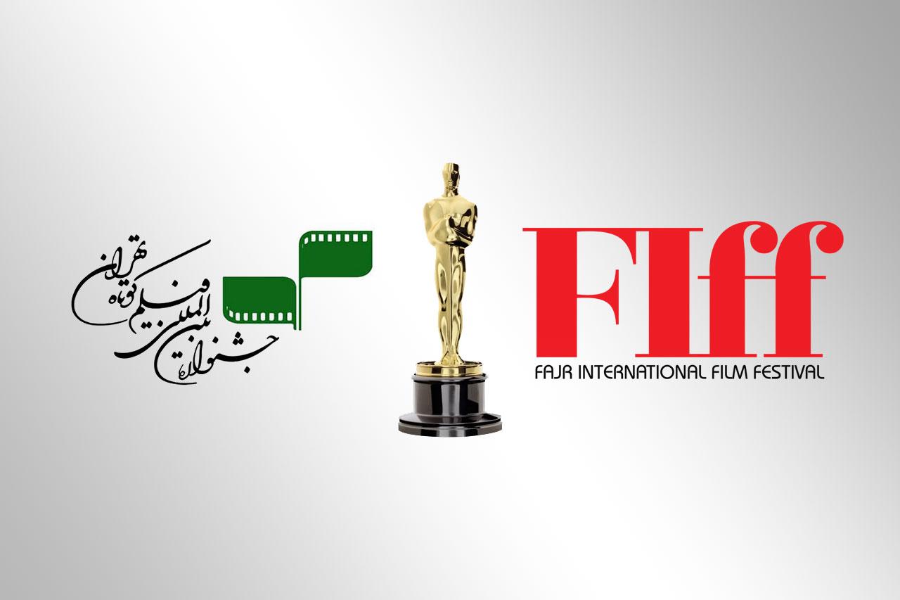 پیام دبیر جشنواره جهانی فیلم فجر به مناسبت توفیق جشنواره فیلم کوتاه تهران